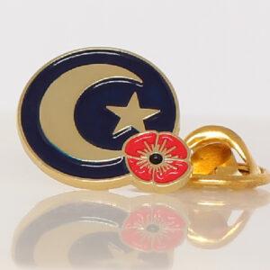 Islamic Muslim Poppy Lapel Pin Badge
